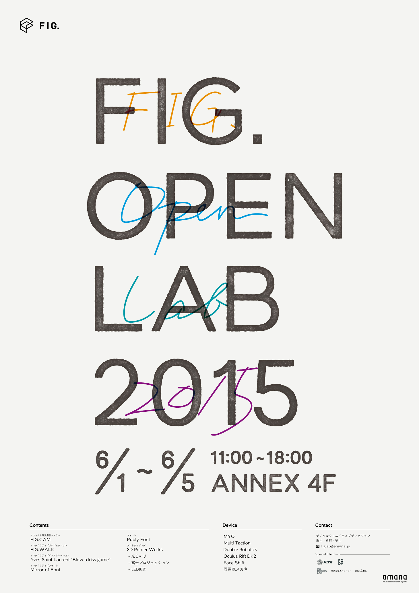 OpenLab2015