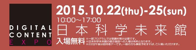 S 2015-11-19 19.06.53
